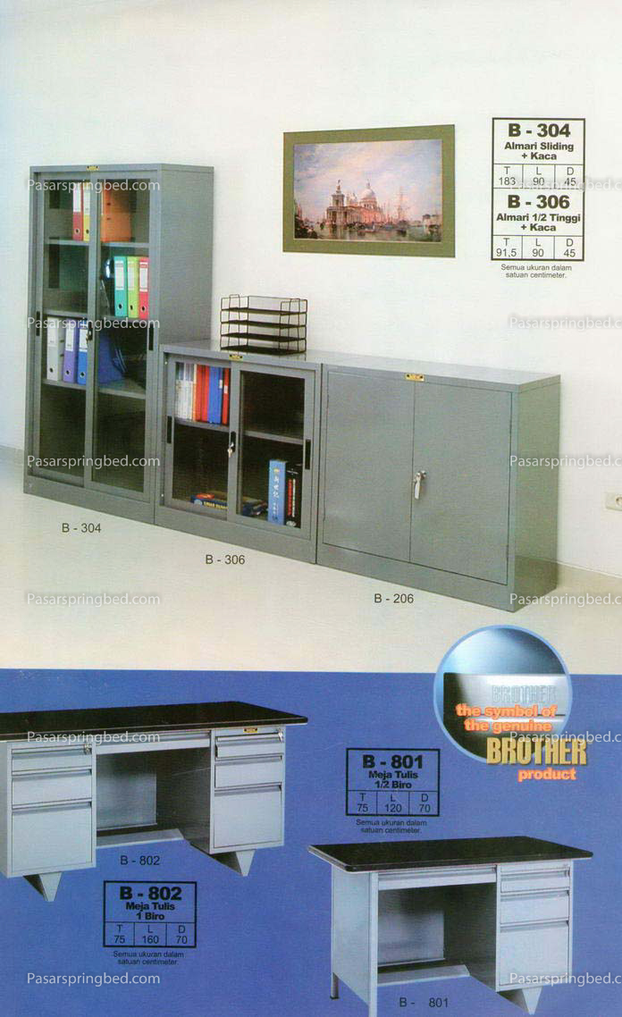 BROTHER Product 4
